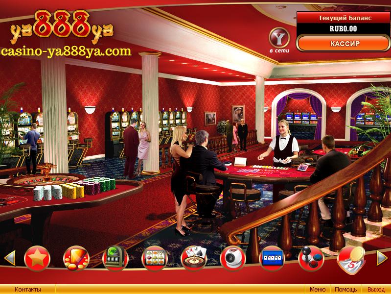 Ya888ya casino online the best online casino bonuses