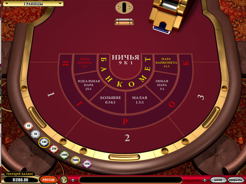 Казино ya888ya.org россия дресс код в казино в монако
